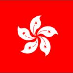 Offshore společnosti, daňový ráj Hong Kong